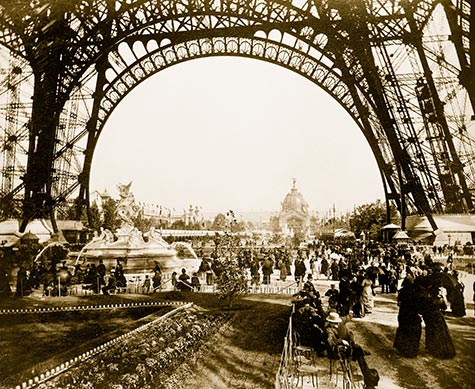 Central Dome, Eiffel Tower, Champ de Mars, Fountain St. Vidal, , paris